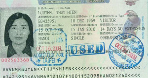 /files/images/dich-vu-xin-visa-di-dai-loan-300x160.jpg