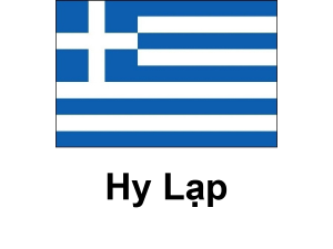 /files/images/flag-chau-au/dich-vu-visa-chau-au-greece-flag-300x225.png