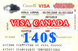 /files/images/visa-canada(1).jpg