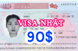 /files/images/visa-nhat-90.jpg